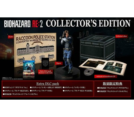 Resident Evil 2: Remake. Collectors Edition PS4 Japan version
